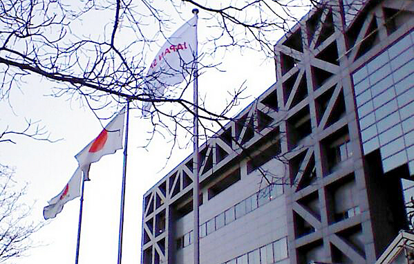 日本スポーツ振興センター