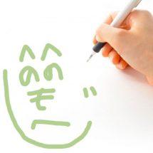 同業者にサインはもううな!|広告屋のつぶやき